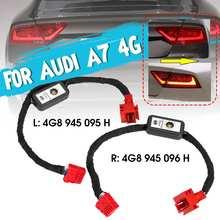 2 шт. динамический полусигнальный индикатор светодиодный задний фонарь дополнительный модуль кабельный жгут для Audi A7 4G
