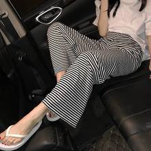Women Long Loose Striped Wide Leg Pants Stretched High Waist