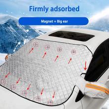Зимнее водонепроницаемое автомобильное ветровое стекло, снежное покрытие, защита от солнца, защита от снега, защита от мороза, льда, защита от пыли