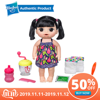 Hasbro Baby Alive Food Sweet Spoonfuls Baby Supplement Kawaii Dress Lovely Girl Doll Toys Soft Alive Reborn Dolls Asian Version
