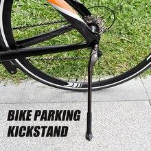 Велосипедная подножка, алюминиевая стойка для парковки велосипеда, велосипедная боковая стойка для велосипеда, боковая опора для 24 ''/26''/27,5 ''/29''