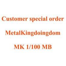 Productos exclusivo pedidos por los clientes