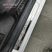 Placa de sujeción de puerta para Nissan Qashqai j11 protección de Pedal de bienvenida accesorios de dise?o de coche de acero inoxidable 4 piezas