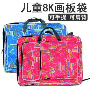Image 4 - A3 Fashion Waterproof Drawing Set Art Bag Sketch Pad Drawing Kit 8K  Painting Bags for Kids