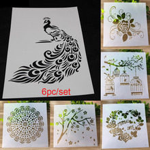 6pc Peacock Bullet Journal Stencil Rose Template Plastic Stencil For Scrapbooking Stamp Embossing Drawing Templates Stencil butterfly reusable stencil for scrapbooking stamping embossing paper card drawing template stencil crafts bullet journal stencil