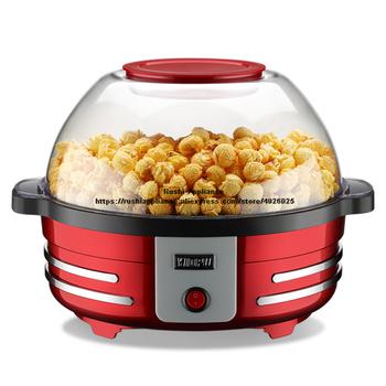 Maszyna do robienia popcornu 2w1 maszyna do grillowania w pełni automatyczna mała 5L elektryczna maszyna do popcornu Food Grade non-stick Pot Party Corn tanie i dobre opinie OLOEY 850W 220 v Z wyłącznikiem YD-108B Gorące powietrze popcorn maker