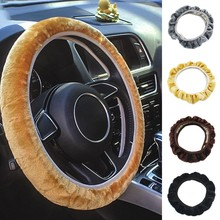 2020 New Hot 2PC Auto Car Truck Steering Wheel Cover Anti-Slip Breathable For 35-40cm Soft Short Plush Steering Wheel Cover#PY10 cheap ISHOWTIENDA 120 0g 8 0cm 5 0cm suggested for 35-40cm steering wheel 30 0cm Simple and elegant color a good decoration of most models