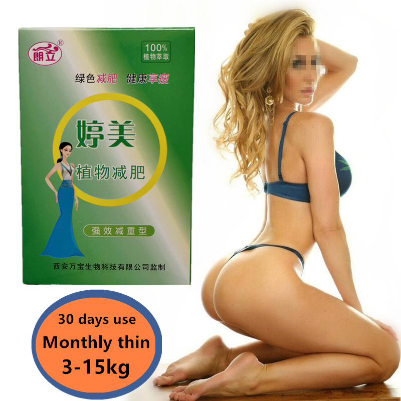 Unisex slimming weight loss products quickly burn fat without dieting anti cellulite slim, fast lose weight, Non patch