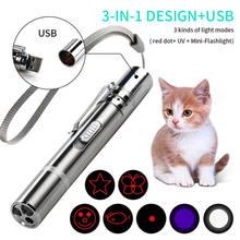 3 em 1 usb recarregável engraçado gato chaser brinquedos mini lanterna laser led caneta luz gato ponteiros engraçado brinquedos para animais de estimação dropshipping