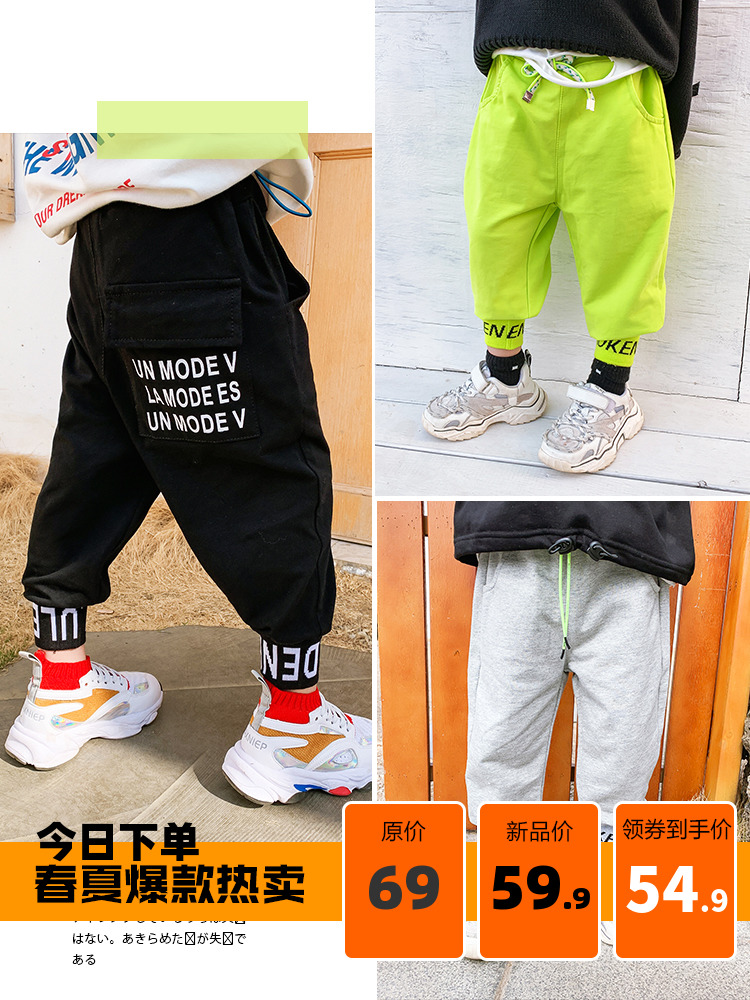 Children's Clothing Sweatpants Boys Western Style Pants Baby Spring Leisure shu jiao ku Boy Loose-Music of the Tide 1