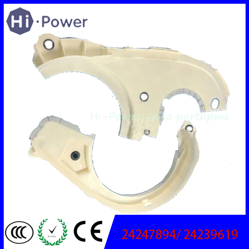 2 PCS 24247894 24239619 Input Drum Seal Ring And Baffle Guide Vane For 6T30 Automatic Transmiossion