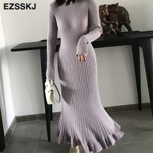 Осенне-зимнее толстое платье-свитер «русалка», женское длинное платье-свитер с круглым вырезом, элегантное женское платье трапециевидной формы, тонкое сексуальное трикотажное платье