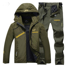 Vêtements de pêche Shimanos costume de pêche pour vêtements de pêche imperméable à l'eau automne mince ensemble de pêche en plein air coupe-vent veste de pêche