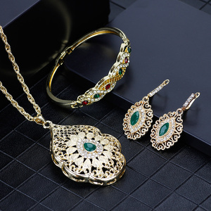 SUNSPICEMS Gold Color Arabic N