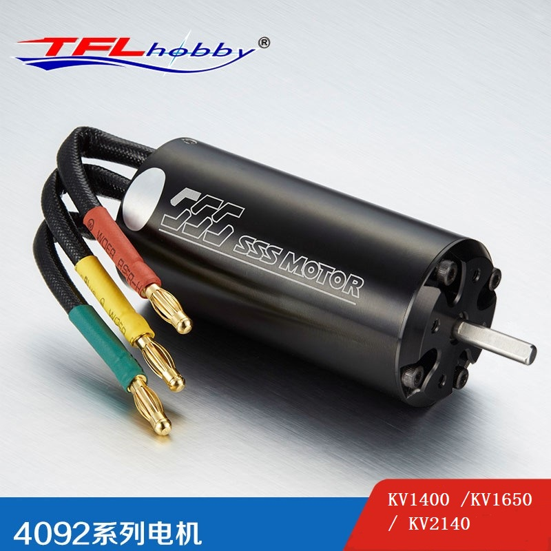 High Quality SSS 4092 KV1400 KV1650 KV2140 Brushless Inner Rotor Motor w/o water cooling for RC Boat