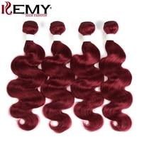 99J/Burgundy Red Color Body Wave Human Hair Bundles KEMY HAIR Non Remy 8 26Inch Brazilian Hair Weave Bundles 3/4 PCS Bundes
