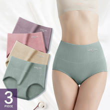 High Waist Women Panties Underwear Female Tummy Control Butt Lifting Cotton Underpants Shape Body Slimming Briefs Soft
