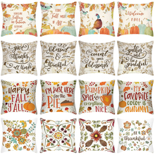 Halloween Linen Pillow Cover Pumpkin Pillowcase Pillows Throw Decorative Almofadas 45x45cm Cushion