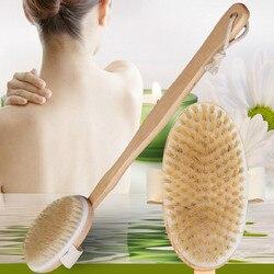 Manche en bois brosse de bain longue portée dos corps douche soies épurateur Spa salle de bain exfoliant corps masseur produits de salle de bain