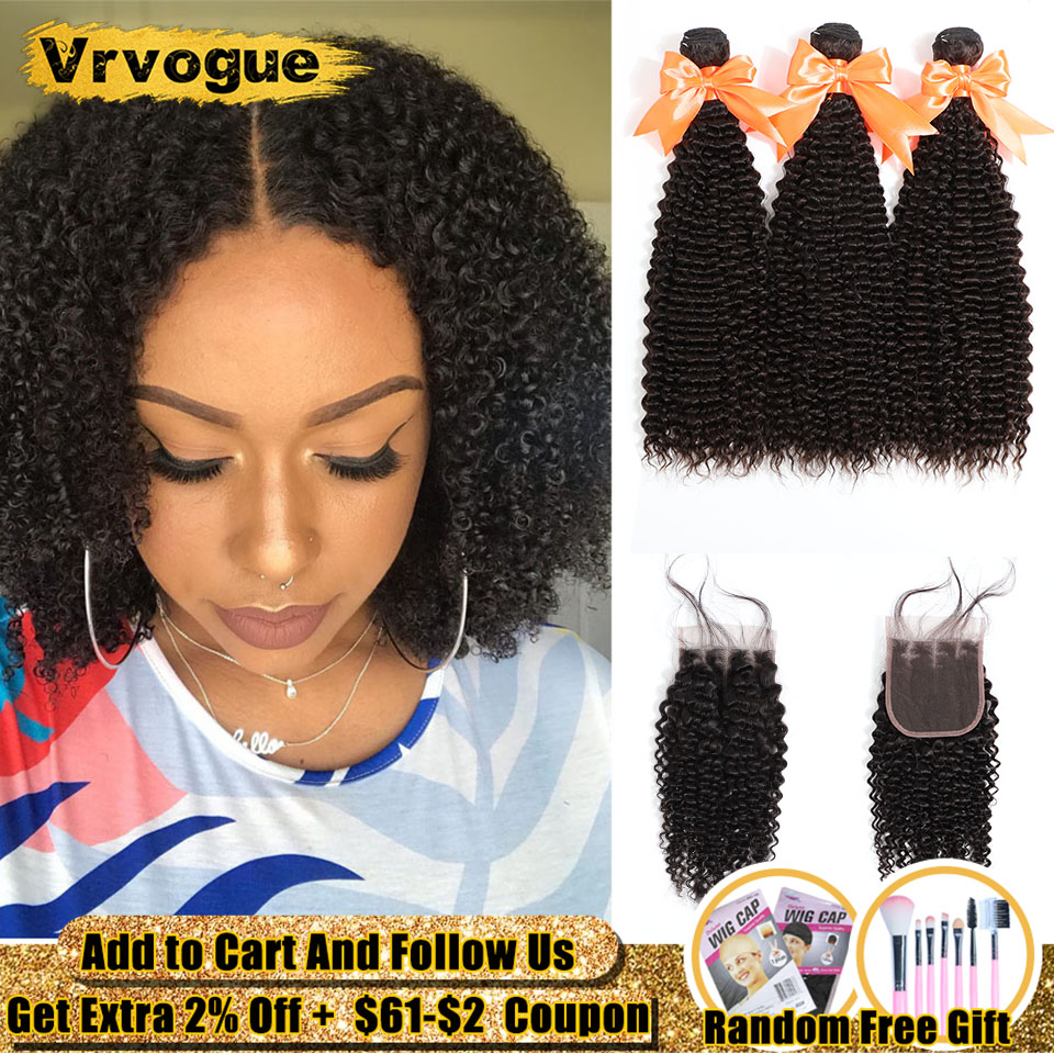 Vrvogue Brazilian Kinky Curly Bundles With Closure Swiss Lace Human Hair Bundles With 4x4 Lace Closure Remy Hair 8-28 Inch