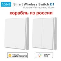 Xiaomi Mi Aqara D1 Smart Switch Licht Fernbedienung ZigBee Wifi Wireless Key Wand Beweglichen Schalter Arbeit Gateway MiHome Homekit