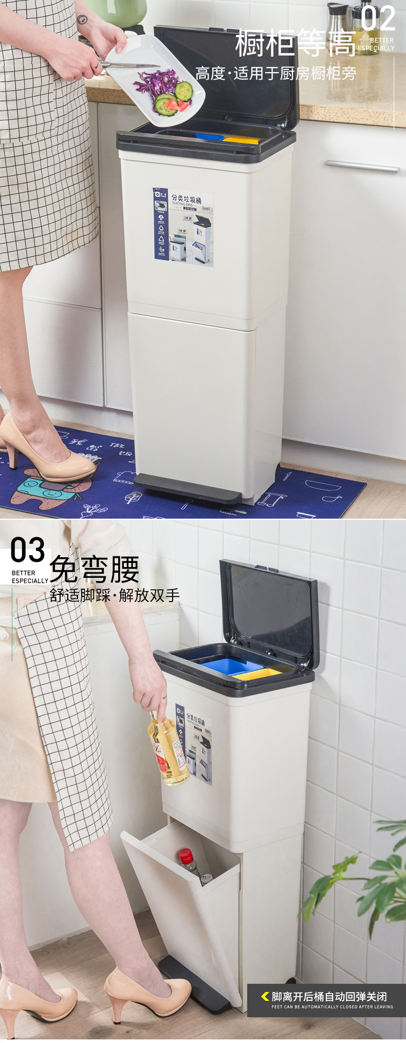 recipiente poubelle salle de bain reciclagem bin