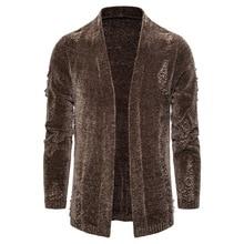 2021 Man Slim Fit  Knit  Warm Winter Business Style Men Sweater Coat