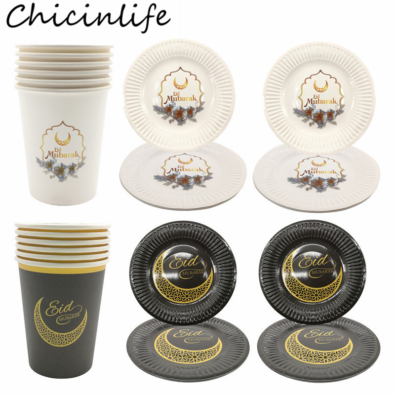 Chicinlife 6Pcs EID MUBARAK Paper Plates Cups Disposable Tableware Islamic Muslim Ramadan Decor Eid Party Dinner Cutlery Supplie