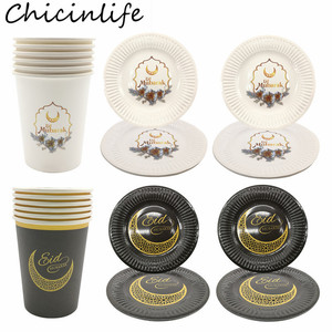 "Image 1 - Chicinlife 6Pcs עיד מובארק נייר צלחות כוסות חד פעמי כלי שולחן האסלאמי מוסלמיות הרמדאן דקור עיד מסיבת ארוחת ערב סכו""ם Supplie"