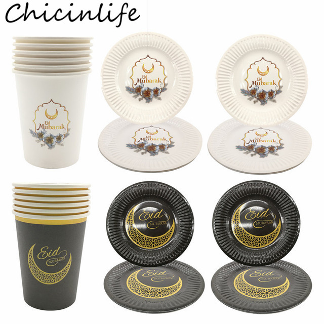 "Chicinlife 6Pcs עיד מובארק נייר צלחות כוסות חד פעמי כלי שולחן האסלאמי מוסלמיות הרמדאן דקור עיד מסיבת ארוחת ערב סכו""ם Supplie"