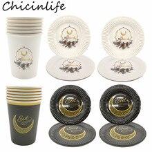 Chicinlife vajilla desechable con diseño de EID MUBARAK, platos y vasos de papel, decoración islámica de Ramadán musulmán, suministros para fiesta Eid, cubiertos de la cena, 6 uds.