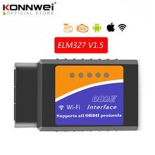 شحن مجاني OBD2 WIFI ELM327 فولت 1.5 الماسح الضوئي آيفون IOS السيارات OBDII أداة المسح OBD 2 ODB II ELM 327 V1.5 WIFI ODB2 autoالماسح الضوئي