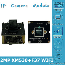 Tarjeta de Módulo de cámara IP inalámbrica AP XM530 + F37 1080P 25FPS, Mini lente de 3,7mm, compatible con tarjeta SD de 128G, Audio bidireccional CMS XMEYE