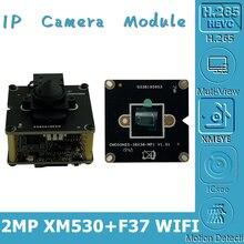 WIFI Wireless AP XM530 + F37 1080P 25FPS IP Della Macchina Fotografica Scheda del Modulo Mini Lens 3.7 millimetri di Sostegno 128G carta di DEVIAZIONE STANDARD A due Vie Audio CMS XMEYE