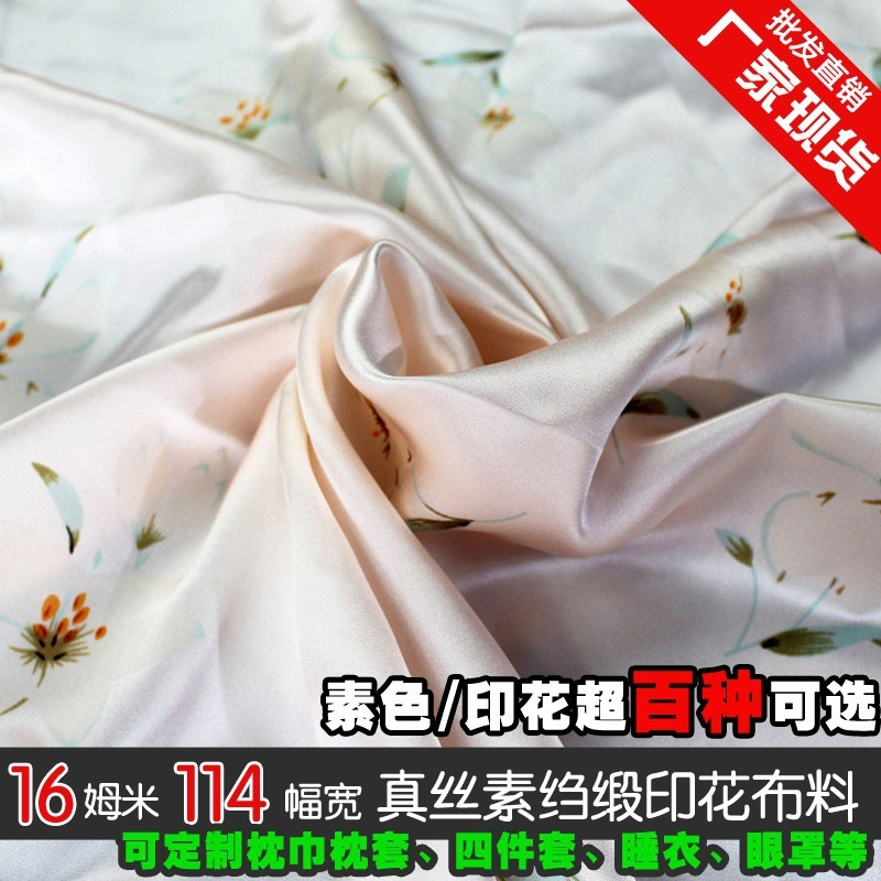 Silk Fabrics For Dresses Blouse Scarves Clothing Meter 100% Pure Silk Satin Charmeuse 16 Mill Beige Printed Floral High-end
