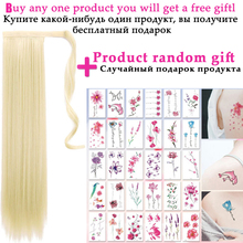 Synthetic Hair Pony Tail Hair Extensions