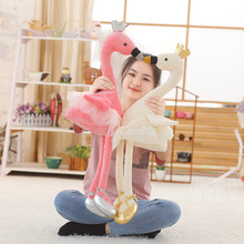 Kids Swan Plush Toys Cute Flamingo Doll Stuff Toy Boys Girls Animal With Crown Gift Drop Shipping