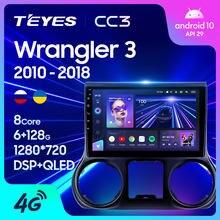 TEYES CC3 For Jeep Wrangler 3 JK 2010 - 2018 Car Radio Multimedia Video Player Navigation stereo GPS No 2din 2 din dvd