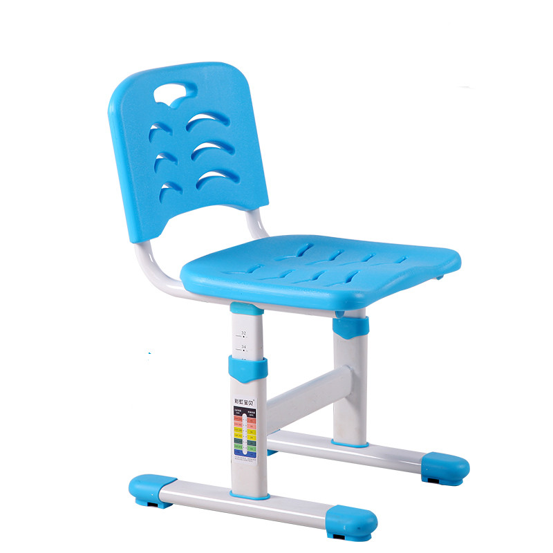 Ergonomic Children's Learning Chair Can Lift Back To Back Write Plastic Stand Primary School Students Sitting Posture Correction