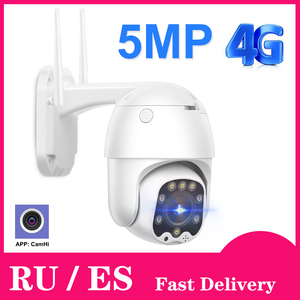 ZILNK 1080P CCTV Camera 3G 4G Sim Card Wireless WIFI PTZ IP Camera 5MP HD Security Outdoor Surveillance Two Way Audio CamHi(China)