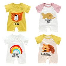 Baby Rompers Summer short Sleeve Jumpsuit Baby Boy Girl Rompers Cotton Jumpsuit NewBorn Baby Clothes for kids Children clothing cheap cartoon O-Neck Pullover Unisex YH247 Fits true to size take your normal size
