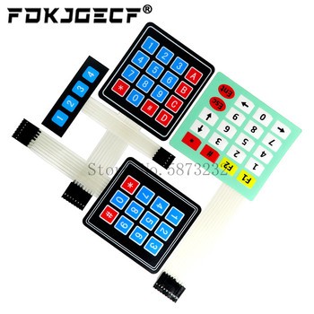 4 12 16 20 Key 1*4 3*4 4*4 4*5 Membrane Switch Keypad 1x4 3x4 4x4 4x5 Matrix Array Matrix keyboard for arduino smart car image