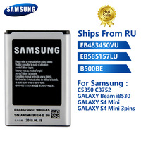 Оригинальный аккумулятор для телефона EB483450VU для Samsung C5350 C3752 Beam i8530 i8558 i869 S4 Mini I9190 I9192 I9195 NFC 4 контакта B500AE 3 контакта