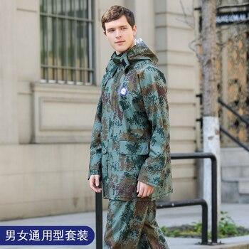 Waterproof Nylon Raincoat Jacket Pants Set Travel Raincoat Hiking Waterproof Stylish Thick Chubasquero Hombre Rain Poncho JJ60YY