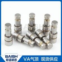 Пресс-форма для литья под давлением, газовая крышка, аксессуары DME, стандарт VA, пневматический наперсток, впускной клапан, выпускной клапан, паровой штифт, пневматический контакт