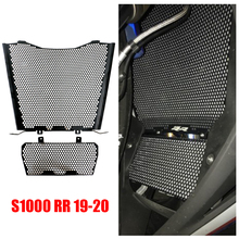 For BMW S1000RR S1000 RR S 1000 RR 2019 2020 Motorcycle Radiator Grille Cover Oil Cooler Water Tank Grill Guard Protector Dirt