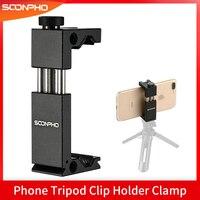 Soonpho telefone tripé de montagem de alumínio metal telefone inteligente clipe titular braçadeira adaptador para iphone xs 8plus x samsung huawei