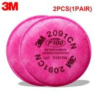 2pcs Filter Cotton