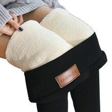 สีดำผู้หญิงฤดูหนาวหนากำมะหยี่กางเกง PLUS ขนาดอบอุ่นสูงเอวยืดกางเกงดินสอ Casual ขนแกะขนสัตว์ Leggings กางเกง