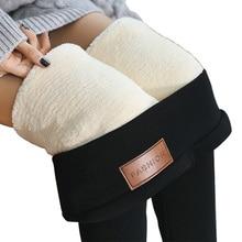 Pantalones negros de terciopelo grueso para mujer, Pantalón pitillo elástico de cintura alta, cálido, de talla grande, de terciopelo, informal, mallas de lana